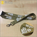 Decorative silkscreen printing custom key holder lanyard