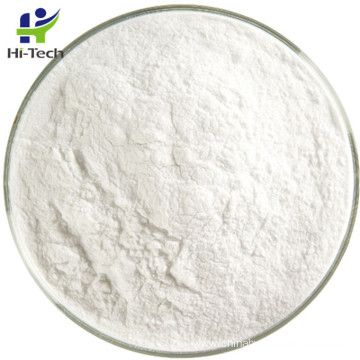 Low Molecular Weight Hyaluronic Acid Cosmetic Grade Powder