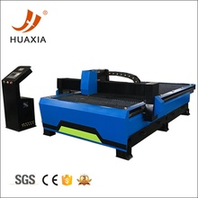 200A big power cnc plasma metal cutter