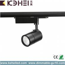 Dimmable LED Track Light for Living Room 18W