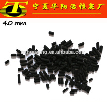 Cylindrical black coal activated carbon for sale