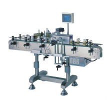 High speed bottle automatic labeling machine
