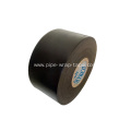 PE Pipeline Inner Anticorrosion Tape