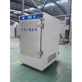 Automatic medical sterilizer sales