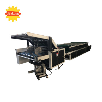 automatic laminating machine cardboard