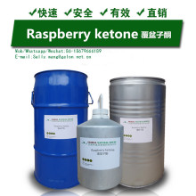 China for Menthol  Crystal Top Grade Raspberry Ketone supply to South Korea Factories
