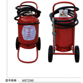 65L Transportable Water-based Fire Extinguisher