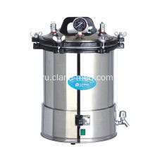 Medical+Portable+Pressure+Steam+Sterilizer+Equipment