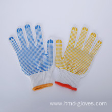 Heavy Duty Hand Protective PVC Dotted Gloves