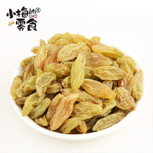 Raisin Dry Fruit For Sale