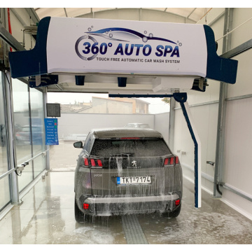 Smart car wash touchless machine