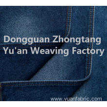 High Quality Denim Fabric, Cotton, T/C, etc