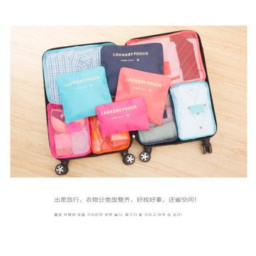 Classify and organize the bag of luggage