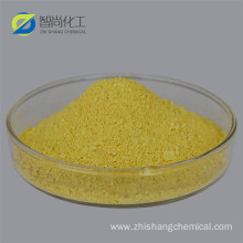 Hot selling Rolapitant CAS  552292-08-7