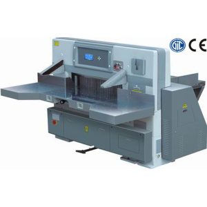 1150mm Digital display double hydraulic double guide paper cutting machine