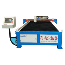 Stainless Steel Sheet Cutting Machine
