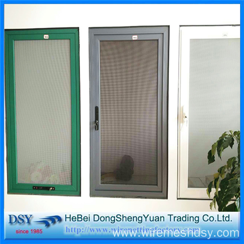 Hot Sale Aluminum Mosquito Netting