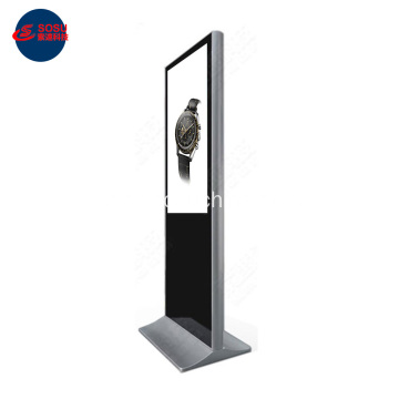 100 inch stand floor digital signage