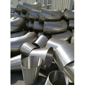 Seamless Elbow Tee Reducer Fittings