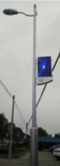intelligent street light