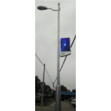 8m Intelligent Street Light