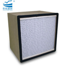 95% Efficiency Deep Pleated Rigid Box Filters