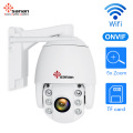 Onvif wifi ptz Camera waterproof 60M IR