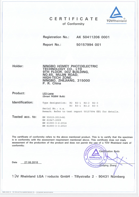 Certificate of Smart APP bulb with pc material