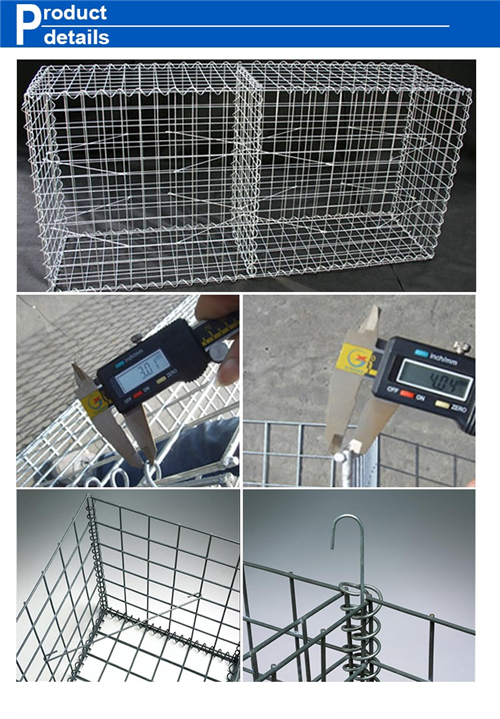 Retaining Wall/ Galvanized Welded Gabion Box