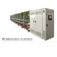 Customized for Filament Twisting Machine,Yarn Twisting Machine,Chemical Filament Machine Manufacturers and Suppliers in China MP-168 Full automatic yarn covering machine export to Poland Supplier