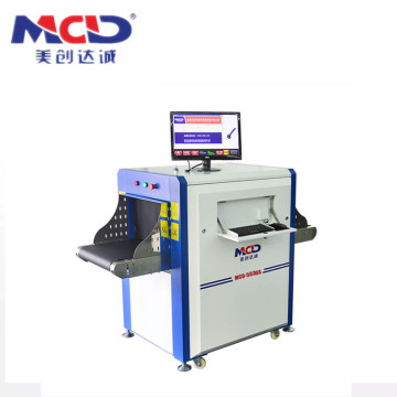 Wholesale High-Quality Accurate  X Ray Inspection System For Large Package MCD-5030C