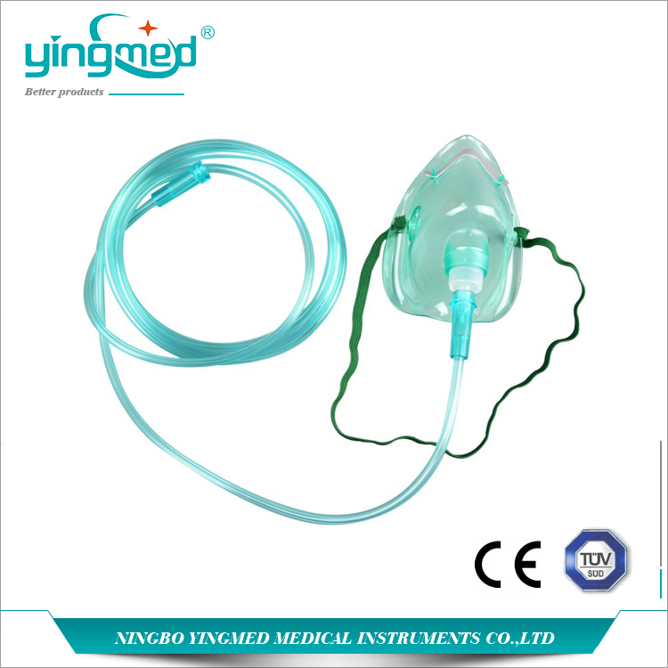 Disposbale Oxygen Mask