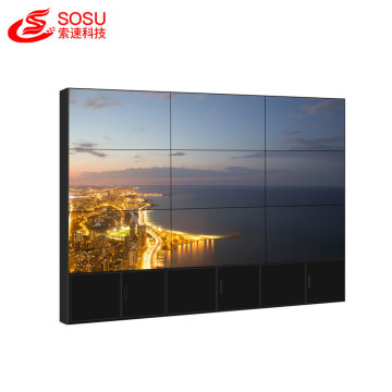 6,5 mm ultra dar çerçeve LCD video duvarı