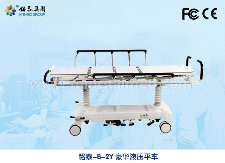 Mingtai B 2y Luxury Hydraulic Stretcher