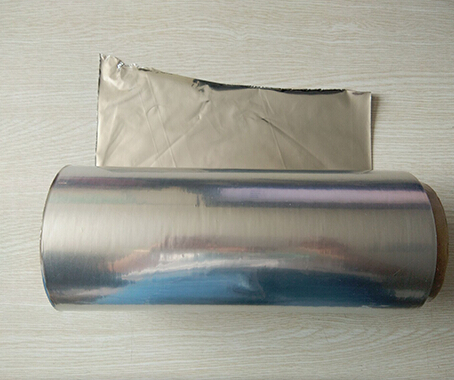 Metallized PE film (7)