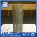 Perforated Metal Filter Mesh