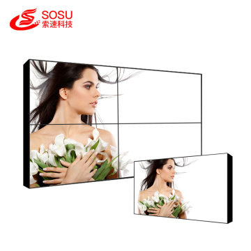 Publicite interieur Ultra Lcd Video Wall 450