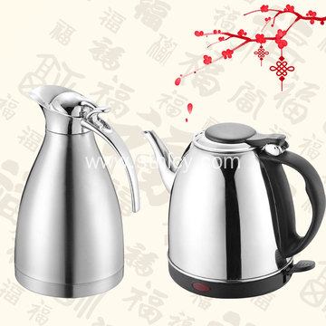 304 Stainless Steel Electric Thermal Insulation Coffee Pot