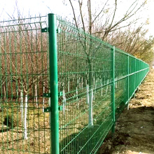 Wholesale Price for Deer Fence PVC Coated Welded Mesh Fence supply to Netherlands Factory