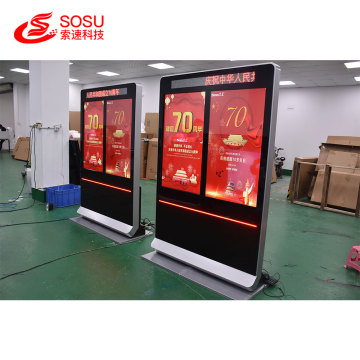 Vertical double screen LCD digital signage