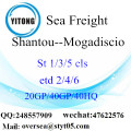 Shantou Port Sea Freight Shipping To Mogadiscio
