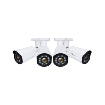 5 megapixel Mini network security camera kit