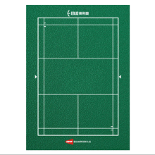 Indoor badmintonl court mat