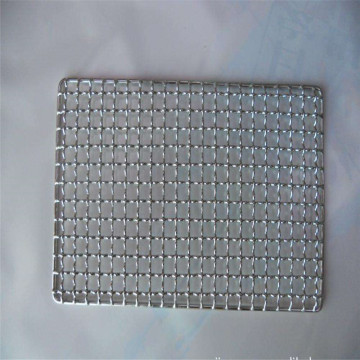 Customize Outdoor BBQ Grill mesh