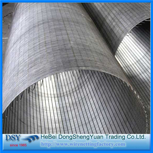 Low Caron Steel Mine Sieving Mesh