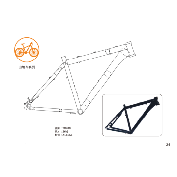 2019 hot sale 26inch mountainbike bicycle frame