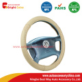 Cream Steering Wheel Cover For Car