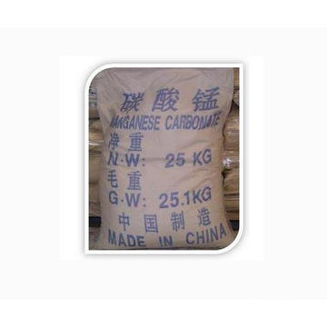 Feed Grade Cas 598-62-9 Cas 598-62-9 Manganese Carbonate