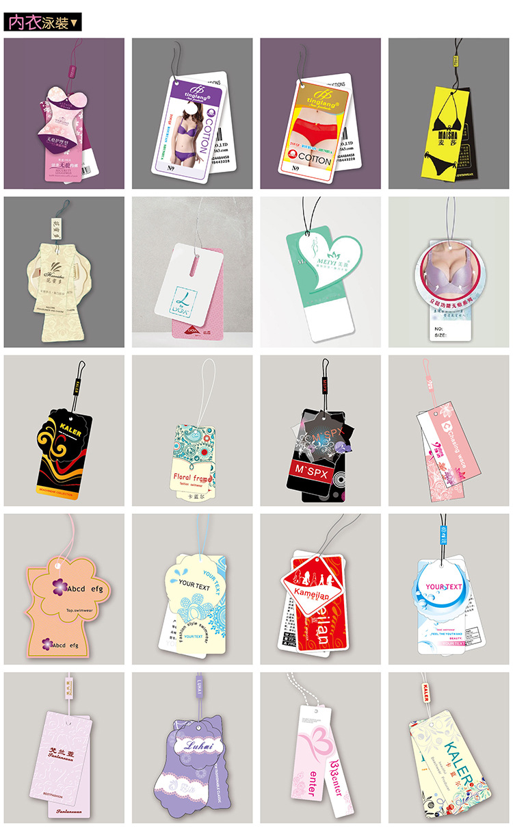 Customized label for men women garment label printing (4)