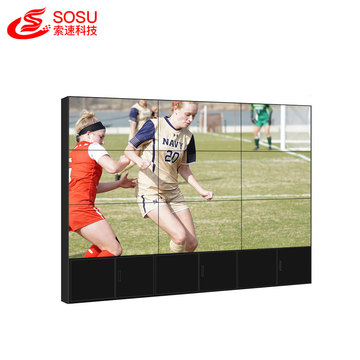 lcd videowall with controller 3.7 MM slim bezel